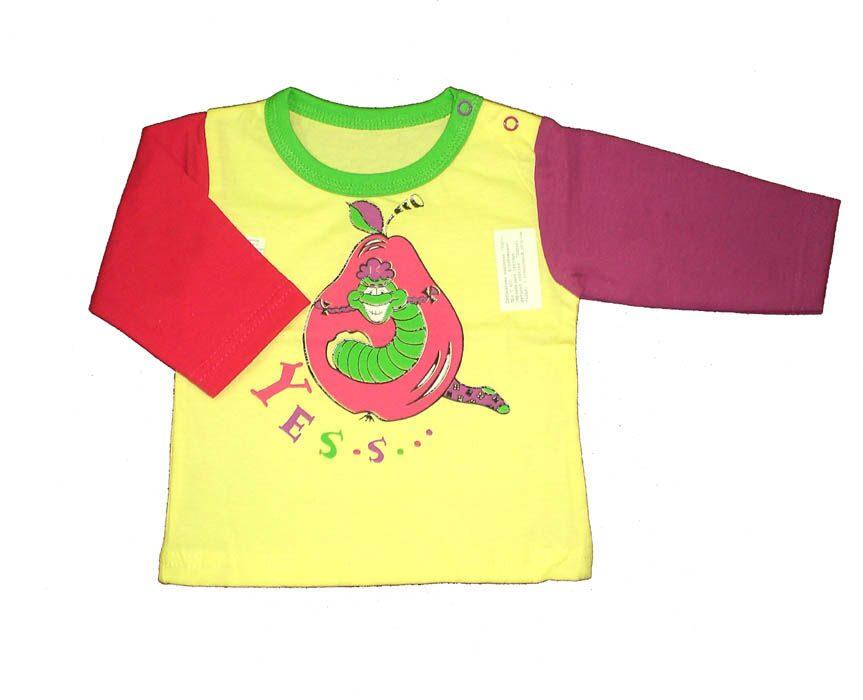 Новая детская одежда (добавила 02.07)  16-01-1